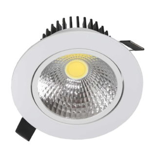 cold white led downlight 5w dimmable